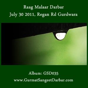 GSD035 Album